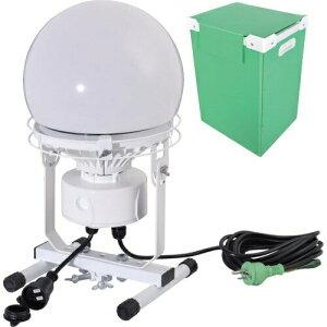 連結LED投光器 ディスクボール100W 収納ケース付 日動工業