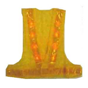 黄LED安全ベスト 黄色×黄色 テープ幅60mm 8000mcd 黄LED16個 LED-YY-Y エース神戸