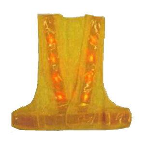 赤LED安全ベスト 黄色×黄色 テープ幅60mm 14000mcd 赤LED16個 LED-YY エース神戸