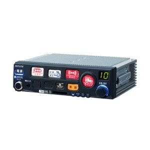 パトリンク ビークル対応 消防車両用 電子サイレンアンプ SAP-520シリーズ 12V SAP-520FB PATLITE