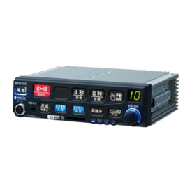 パトリンク ビークル対応 警察車両用 一般緊急車両用 電子サイレンアンプ SAP-520シリーズ 24V SAP-520PCV-Z PATLITE