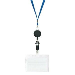 リール式吊り名札(2枚収納タイプ) ソフトタイプ 青 301101 日本緑十字