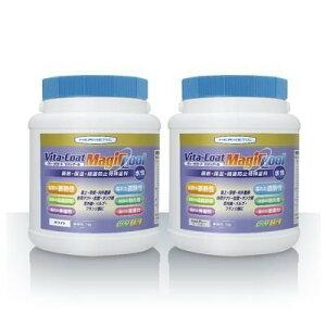 ヘルメチック 断熱塗料 ヴィータコート マジックール(Vitacoat magicool) ホワイト 1kg