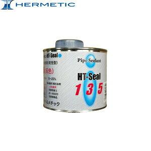 ヘルメチック 油用シール剤 135 灰 500g :TE2650