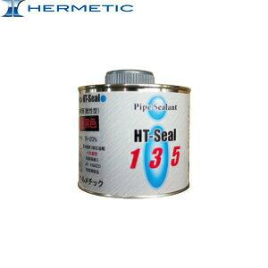 ヘルメチック 油用シール剤 135B 黒 500g :TE2667