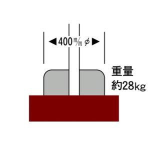 石(大) ポール38m/mφ用 コンクリート石