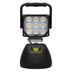 充電式LED小型作業灯(27W タイプ) トーグ安全工業(株)