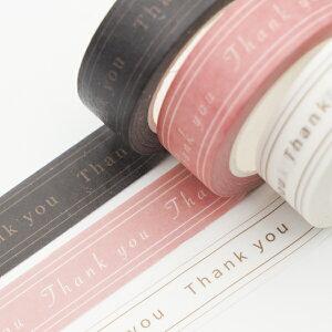 【RUNGOオリジナル】Thankyouマスキングテープ3個セットマスキングテープThankyouありがとうかわいいルンゴオリジナルRUNGOマステ雑貨人気文房具文具おしゃれRUNGO