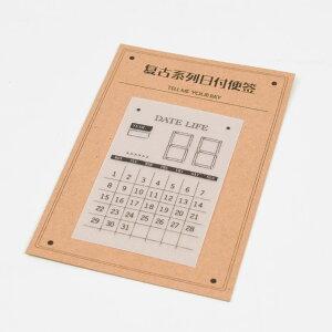 アンティーク 日付 DATE LIFE No.2 カレンダー チェックリスト スケジュール かわいい 海外文具 おしゃれ グラシン紙