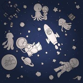 宇宙飛行士柄の風呂敷【未来のデザイナー応援プロジェクト】