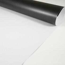 写真背景紙 875mm×56mm 両面 バックペーパー ペーパーシート 黒と白