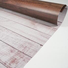 写真背景紙 875mm×56mm 両面 バックペーパー ペーパーシート 茶色と白の木目