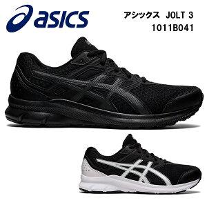【即納】アシックス JOLT 3 幅広 メンズ (1011B041)送料無料 asics ランニングシューズ ランニング トレーニング シューズ 靴 初心者 スニーカー ジョギング マラソン ホワイト 白 ブラック 黒 軽量