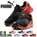 《送料無料》プーマ【PUMA】キッズ スピードモンスター V2 189293 1603 シューズ スニーカー 靴 ランニングシューズ 運動 スポーツ 通学 ジュニア 子供 子ども