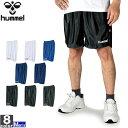 ヒュンメル【hummel】 メンズ プラクティス パンツ HAP2039 1609 ボトムス スポーツウェア プラパンツ トレーニング …