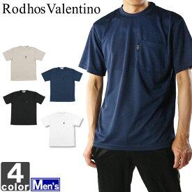 半袖Tシャツ ロードスバレンチノ Rodhos Valentino メンズ 2071 1704 運動 トレーニング ランニング 吸汗 速乾 通勤 通学 紳士 トップス シャツ スポーツ