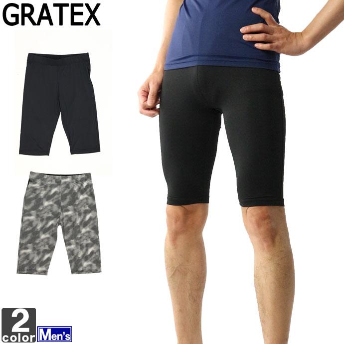 グラテックス 【GRATEX】メンズ 軽量 コンプレッション 5分丈 スパッツ 3303 1807 インナー スポーツ UVカット 運動 フィットネス トレーニング ランニング 肌着 ハーフタイツ アンダー