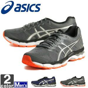 ランニングシューズ アシックス asics メンズ ゲル スペリオン T7H2N 1706 トレーニング ランニング クッション 初心者 運動 シューズ ジョギング マラソン