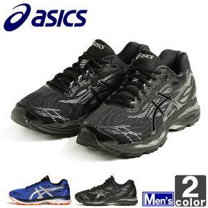 ランニングシューズ アシックス asics メンズ ゲルジラス T7J1N 1708 トレーニング ランニング クッション 初心者 運動 シューズ ジョギング マラソン