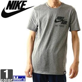 半袖Tシャツ ナイキ NIKE メンズ エアフォース 1 H01 Tシャツ 875627 1805 シャツ 部屋着 練習着 部活 スポーツ 運動 フィットネス ジム 半袖 トップス ゆうパケット対応