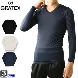 インナー グラテックス GRATEX メンズ 3322 冷感 コンプレッション 長袖 Vネック 1905 長袖 トップス Tシャツ 肌着 UVカット 接触冷感 冷感インナー アンダーウェア
