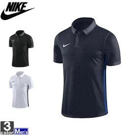 半袖ポロシャツ ナイキ NIKE メンズ 899984 アカデミー 18 半袖 ポロ 1906 プラクティスシャツ プラシャツ 半袖Tシャツ ゴルフウェア 大きいサイズ トップス Tシャツ