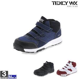 安全靴 アシックス商事 asics メンズ WX-0004 WX-0004D テクシーワークス 1906 先芯入り スニーカー シューズ オフィスシューズ プロテクティブスニーカー 作業靴