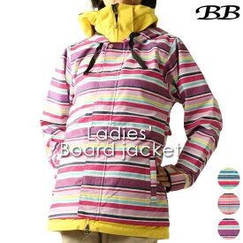 ボードウェア ビービー BB レディース BB-7101 スノーボードジャケット 1910 スノーボード ウインタースポーツ トップス ウェア フード 防寒 雪山 ゲレンデ アウター スノボ