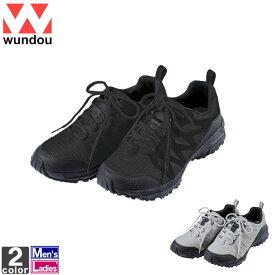 アウトドアシューズ ウンドウ wundou メンズ レディース K-105 トレッキングシューズ 2003 ローカットスニーカー 靴 ハイキング 登山靴 シューズ スニーカー