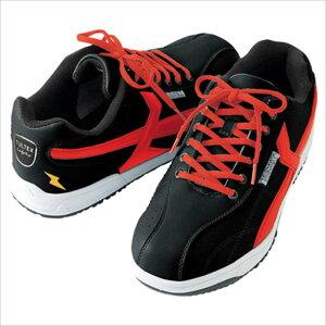 TULTEX (タルテックス) セーフティシューズ(レギュラーモデル) AZ-51622 010 1708 【メンズ】【レディース】 安全靴 靴 シューズ スニーカー