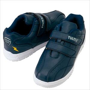 TULTEX (タルテックス) セーフティシューズ(マジック) AZ-51626 008 1708 【メンズ】【レディース】 安全靴 靴 シューズ スニーカー