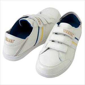 TULTEX (タルテックス) 踵踏みセーフティシューズ(マジック) AZ-51632 001 1708 【メンズ】【レディース】 安全靴 靴 シューズ スニーカー