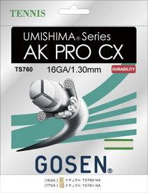 GOSEN(ゴーセン) ウミシマ AK プロ CX 16 UMISHIMA AK PRO CX 16 TS760NA 1805 【メンズ】【レディース】 テニス ガット(国内)