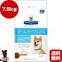【送料無料・同梱可】プリスクリプション・ダイエット ダーム ディフェンス 犬用 ドライ 7.5kg 日本ヒルズ ▼b ペット…