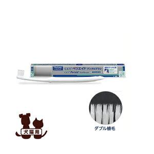 Virbac C.E.T. ペリエイド デンタルブラシ ビルバック ※単品商品です。1点のお届けとなります。 ▼b ペット 犬 ドッグ 猫 キャット デンタルケア 歯ブラシ 送料無料