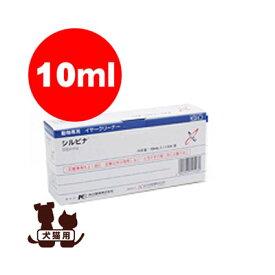 シルピナ 10mL [1本] 共立製薬 ▼b ペット グッズ 犬 ドッグ 猫 キャット イヤーケア