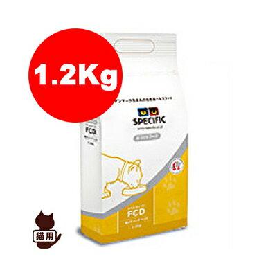 SPECIFIC FCD [低pH メンテナンス] 1.2kg スペシフィック 食事療法食 ▼b ペット フード 猫 キャット ドライ