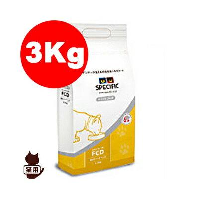 SPECIFIC FCD [低pH メンテナンス] 3kg スペシフィック 食事療法食 ▼b ペット フード 猫 キャット ドライ