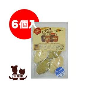 Dog's Table お米のロールパン スイオウ・プレーン 6個入 神戸異人館koigakubo ▽b ペット フード 犬 ドッグ 猫 キャット おやつ 送料無料