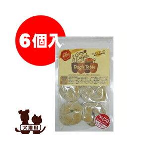 Dog's Table お米のツイストパン 黒ゴマ×ハチミツ入り 6個入 神戸異人館koigakubo ▽b ペット フード 犬 ドッグ 猫 キャット おやつ 送料無料