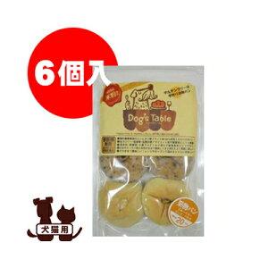 Dog's Table お米の果物パン ブルーベリー・リンゴ・バナナ 6個入 神戸異人館koigakubo ▽b ペット フード 犬 ドッグ 猫 キャット おやつ 送料無料