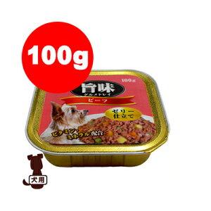 PetPro 旨味 グルメトレイ ビーフ ゼリー仕立て 100g ペットプロ ※単品商品です。1点のお届けとなります。 ▼a ペット フード 犬 ドッグ トレー ウェット 送料無料