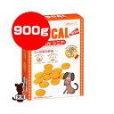 ☆ビスカル シニア 900g[300g×3袋] 現代製薬 ▼g ペット フード 犬 ドッグ スナック おやつ ビスケット 送料無料