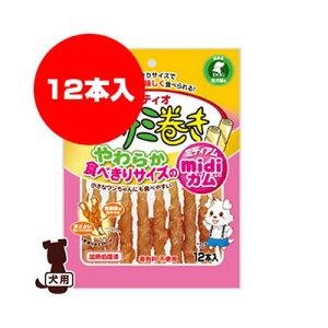 ペティオ ササミ巻き やわらかミディアムガム 12本入 ヤマヒサ ※単品商品です。1点のお届けとなります。 ▼a ペット フード 犬 ドッグ おやつ 送料無料