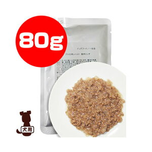 国産 プロ仕様レトルト 鹿肉ミンチ 80g わんわん ※単品商品です。1点のお届けとなります。 ▼a ペット フード 犬 ドッグ 送料無料