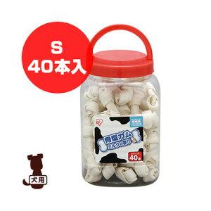 ◆骨型ガム ミルクの香り Sサイズ P-MGB40S 40本 アイリスオーヤマ ▼g ペット フード 犬 ドッグ おやつ デンタルフード 送料無料