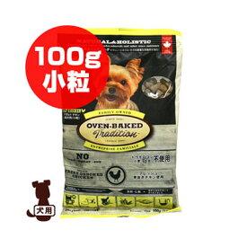 ◇オーブンベークドトラディション アダルトチキン 小粒 100g ファンタジーワールド ▼w ペット フード 犬 ドッグ