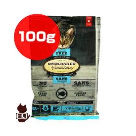 ◇オーブンベークドトラディション キャットフード グレインフリー フィッシュ 100g ファンタジーワールド ※単品商品です。1点のお届けとなります。 ▼w ペット フード 猫 キャット 送料無料