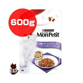 ピュリナ [PURINA] モンプチ 5種のフィッシュブレンド まぐろ・かつお・鯛・サーモン・小魚味 600g ネスレ日本 ※単品商品です。1点のお届けとなります。 ▼a ペット フード 猫 キャット 総合栄養食 送料無料