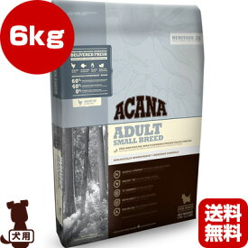 ■アカナ アダルトスモールブリード 6kg アカナファミリージャパン ▼g ペット フード 犬 ドッグ ACANA 送料無料 同梱可